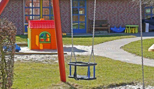 3歳からの転園は保育園?認定こども園?その違いをわかりやすく解説します