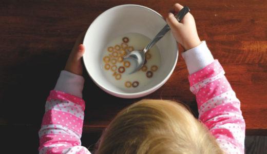 離乳食を全く食べない1歳3ヶ月のうちの子はいったいどうしたらいいの?