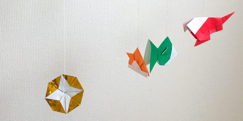 折り紙モビール画像
