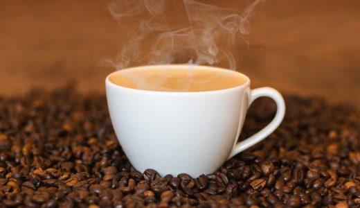 妊活中のコーヒーはやめたほうがいい?妊活中のカフェインについて