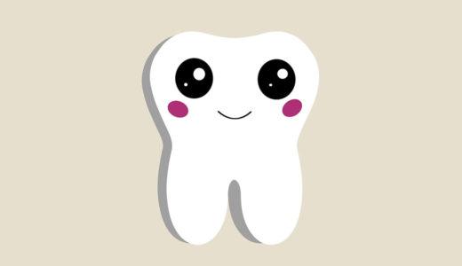 母乳は虫歯の原因になる? 乳歯が虫歯になる原因と予防の方法